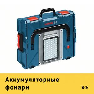 category-akk-fonar