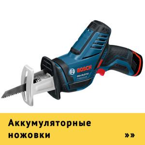 category-akk-nojovki