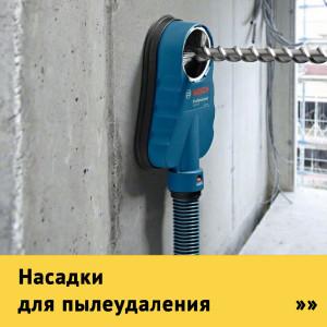 category-nasadki