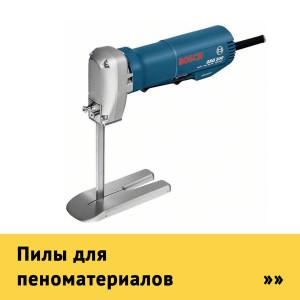 category-pena
